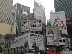 DiscoverBillboardNYC2-300x225